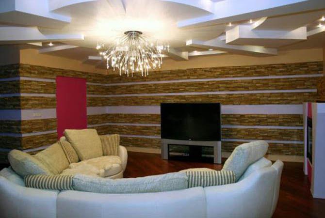 постановление правительства москвы о ремонте в квартире